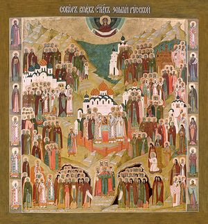 Icon of All the Saints of Russia.