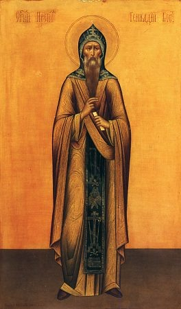 St. Gennadius. Icon painted in 1900.