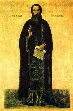 St. Sergius of Nurma.