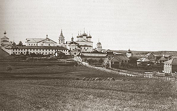 The Monastery of St. Cornelius of Komel. Photo early 20th c.