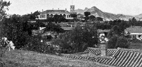 Вид Русской дипломатической миссии в Сеуле. 1901 г.