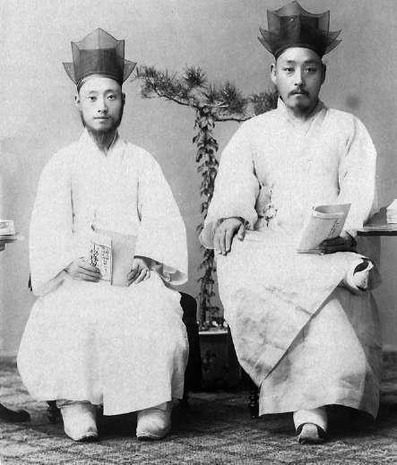 Конфуцианские ученые. 1904 г.