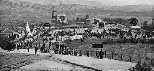 Католический храм в Сеуле. 1904 г.