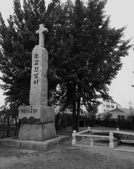 Памятник миссионерам и крещеным корейцам, погибшим во время гонений 1866 г. Южная Корея. 1989 г.