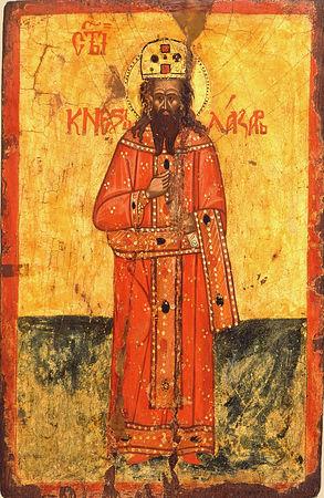 Святой мученик Лазарь, князь Сербский