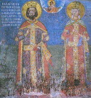 Свв. Лазарь и Милица. Фреска монастыря Любостиня