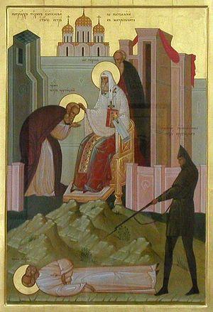 Патриарх Тихон благословляет святителя Петра на митрополичье служение