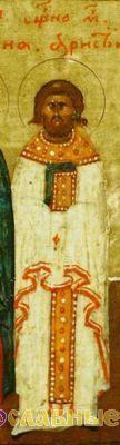 Святой мученик Аристоклий