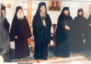 Сентябрь 1991 года. Визит в Ватопед Константинопольского патриарха Димитрия