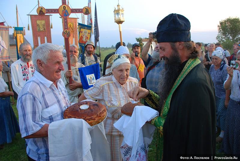 Встреча хлебом-солью. Фото: Антон Поспелов / Православие.Ru