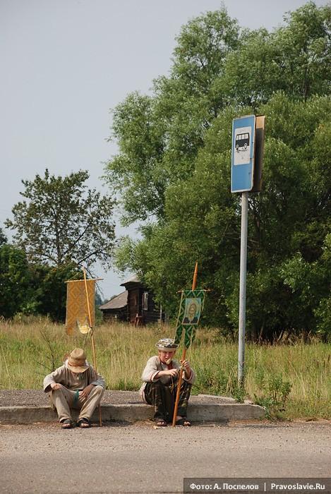 Пора домой!. Фото: Антон Поспелов / Православие.Ru