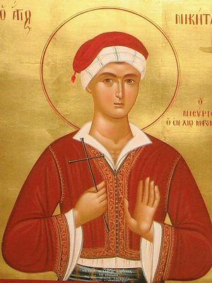 Святой мученик Никита Нисиросский