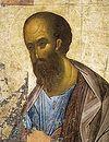 День памяти свв. первоверховных апостолов Петра и Павла 29 июня / 12 июля