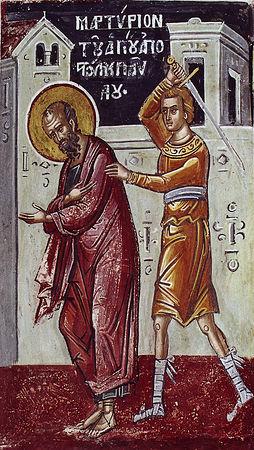 Мученическая&gt;&lt;/a&gt;&lt;/td&gt; ></a>Мученическая смерть апостола Павла</td>         </tr>      </table> <p><span>Во время двухлетнего пребывания в Риме (61&ndash;63) он написал Послания к колоссянам, филиппийцам и ефесянам. В них апостол говорит о всей глубине таинства Христа, бывшего от века сокровенным в Господе и явившегося по исполнении времен. Тот, в Котором полнота Божества обитает телесно, явился для того, чтобы в Нем вся тварь на земле и на Небесах примирилась посредством Креста и чтобы люди через Него стали сынами Божиими по действию благодати Святого Духа (см.: Еф. 1: 4&ndash;12). Святой Павел неустанно увещевал Церкви совершать все в порядке и в любви. Он призывал учеников &laquo;облечься в нового человека&raquo; (Еф. 4: 24), чтобы, возрастая в евангельской любви и истине к Тому, Кто есть Глава Церкви, они исполнили полноту Тела Христова.</span></p> <div>Императорский суд над святым Павлом постановил освободить его за отсутствием вины. Апостол был освобожден и, вероятно, отправился в Испанию, как давно того хотел (см.: Рим. 15: 24). Возможно, после этого он совершил еще одно путешествие на Восток, посетив Крит, Малую Азию, Троаду и Македонию, о чем свидетельствуют Послания к Тимофею и к Титу.</div> <div>Затем апостол снова был арестован (67) при неизвестных обстоятельствах и препровожден в Рим. Вместе с ним был только святой Лука. Теперь святого Павла содержали в гораздо более тяжелых условиях, чем в первый раз. Из своей мрачной, холодной и сырой темницы он писал: &laquo;Время моего отшествия настало. Подвигом добрым я подвизался, течение совершил, веру сохранил; а теперь готовится мне венец правды, который даст мне Господь&hellip;&raquo; (2 Тим. 4: 6&ndash;8). После того как святой Павел был, как римский гражданин, подвергнут суду, его приговорили к смерти. Неподалеку от города, на Остийской дороге, святому апостолу Павлу отрубили голову. По преданию, она, упав, трижды ударилась о землю, и из этих мест забили три источника.</div> <div>&nbsp;</div>