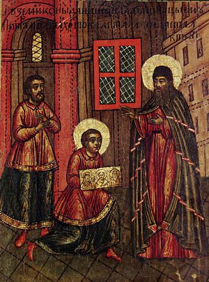 Епископ благословляет Царевича, принесшего иконы. Клеймо иконы