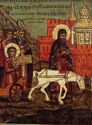 Епископ Игнатий и царевич Петр увозят иконы к месту будущей обители. Клеймо иконы