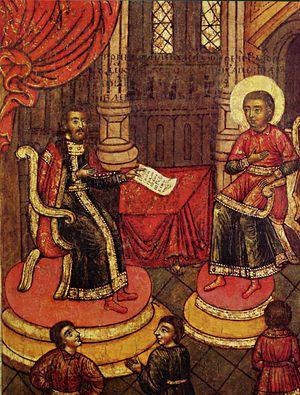 Царевич Петр получает от князя грамоту на владение землями. Клеймо иконы