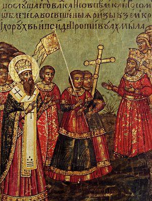 Крестный ход во главе с епископом Прохором останавливает татарскую рать хана Ахмыла. Клеймо иконы