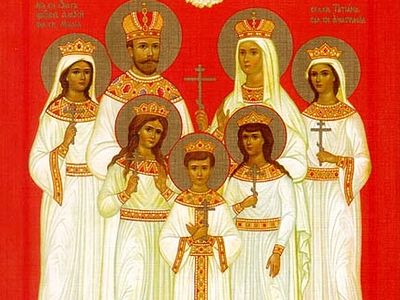 Miracles of the Royal Martyrs