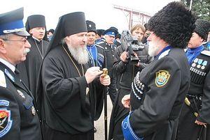 Митрополит Ставропольский и Невиномысский Кирилл и ставропольские казаки