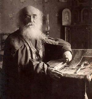 Cхиархиепископ Антоний (Абашидзе). Фото, принадлежавшее о. Димитрию