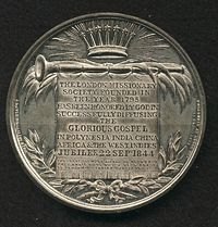 Монета «London Missionary Society»