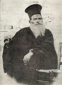 Евсевий Матфопулос