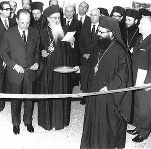 Лидеры «Черных полковников» и архиепископ Иероним Котсонис