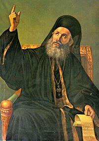 Священномученик патриарх Григорий V
