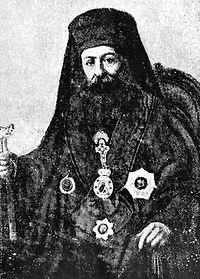 Патриарх Григорий VΙ