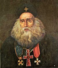 Константин Икономос