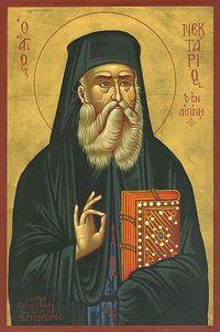 Святитель Нектарий Пентапольский (Эгинский)