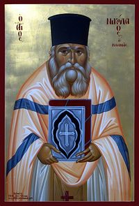 Отец Николай Планас