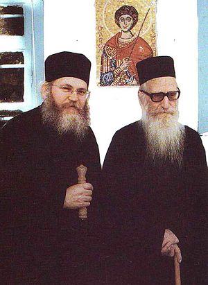 Отец Дионисий и архимандрит Ефрем