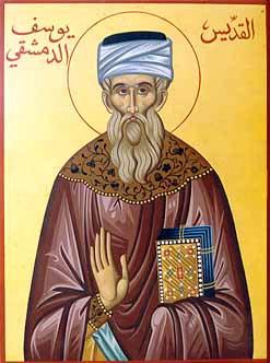 Священномученик Иосиф Дамаскин