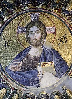 Господь Вседержитель, мозаика (Константинополь, монастырь Хора, XIII в.)