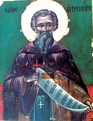 Преподобный Онисифор Кипрский