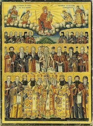 Святые на Горе Афонской просиявшие