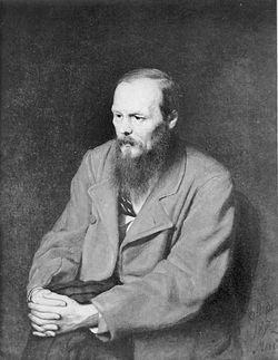 Ф.М. Достоевский Портрет работы В.Г.Перова