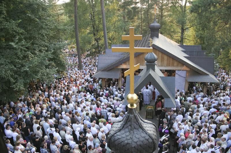 69401.b Всемирното Православие - СВЕТАТА ПЛАНИНА ГРАБАРКА