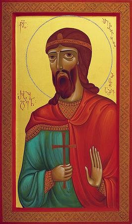 Св. Ражден Перс, Карталинский
