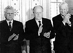 Ельцин, Кравчук и Шушкевич