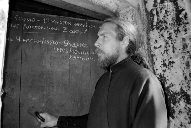 1993 Ладожское озеро скит о. Коневец . Фото: Геннадий Михеев