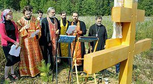 70269.p Всемирното Православие - Абортът е убийство!