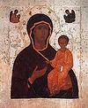 Икона Пресвятой Богородицы «Смоленская»