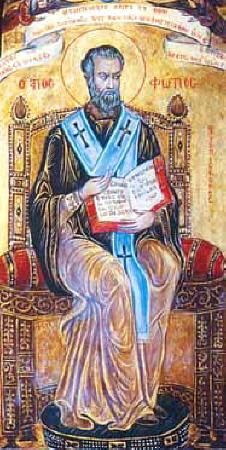 Святитель Фотий, патриарх Константинопольский