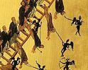 Нападения на христиан