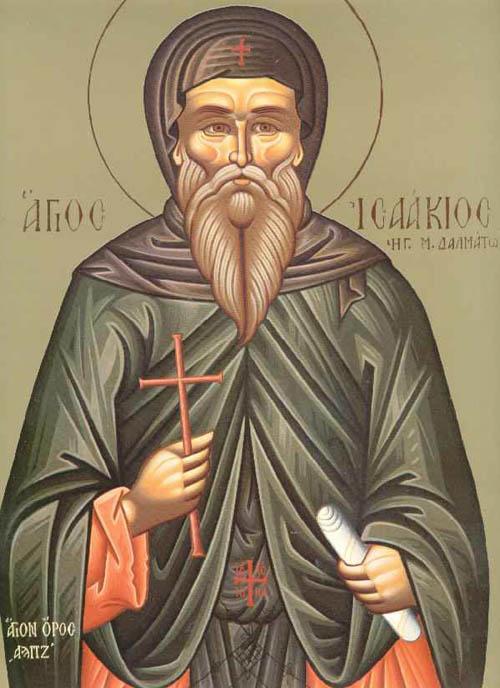 Православный календарь на 12 июня 2018 года