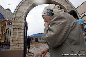Фото: Православная Кубань