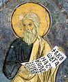 Пророк Исайя о покаянии